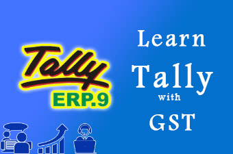 Tally ERP with GST